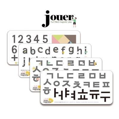 쥬에 졸리 4종세트/자석 교구 퍼즐 칠판