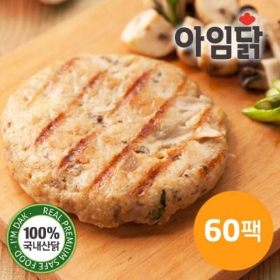 [아임닭] 버섯듬뿍 닭가슴살 스테이크 60팩