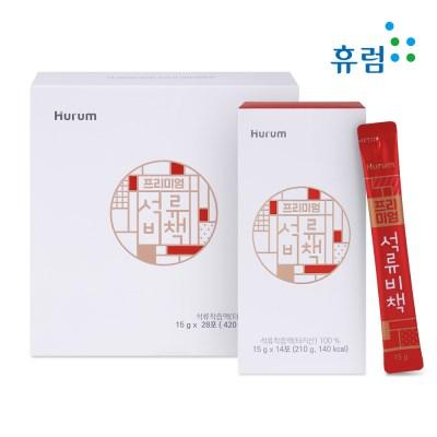 휴럼 석류비책 석류즙 원액 100% 2박스