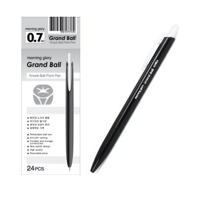 400 그랜드볼 0.7 (흑) X 24개_(2544331)