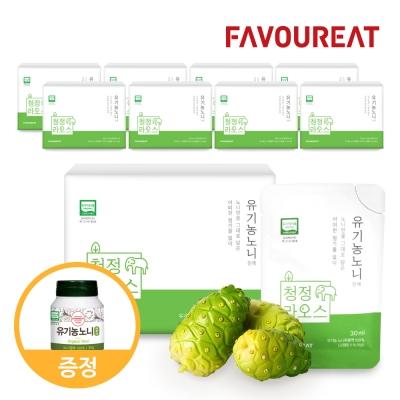 페이볼릿 유기농 노니진액 8박스+노니분말 증정