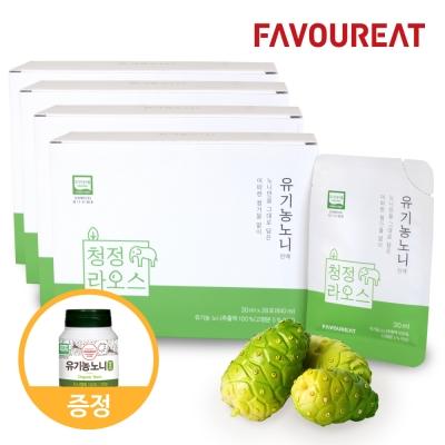 페이볼릿 유기농 노니진액 4박스+노니분말 증정