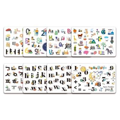 쥬에 드로우&꼬몽스 8종 택1/자석 교구 퍼즐