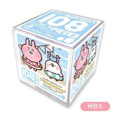[카나헤이] 피스케&우사기 미니 직소퍼즐 108피스 (8종)