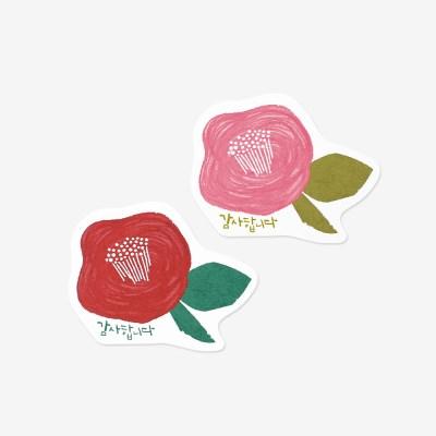 동백꽃 감사 스티커(5장,낱개로 10개)