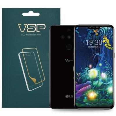 뷰에스피 LG V50 씽큐 5G 풀커버액정+유광 후면보호필름 각2매