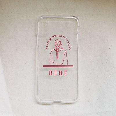 베베 jelly