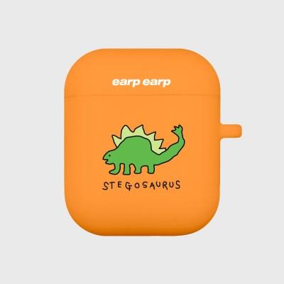 Stegosaurus-orange(Air Pods)_(1119656)