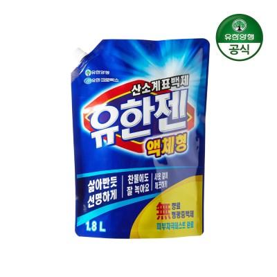 [유한양행]유한젠 액체 표백제 리필 1.8L_(1990451)