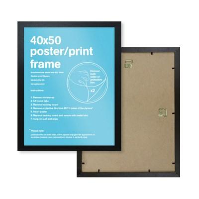 GBeye 정품 포스터프레임 40x50 액자 (블랙)_(1008705)