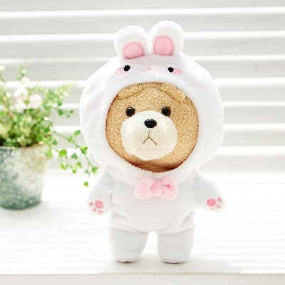 19곰테드 동물옷 토끼 래빗 우주복 캐릭터 인형_(1189441)