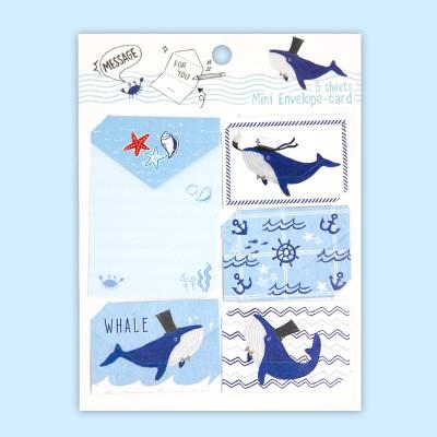 디원 고래 미니미니카드 (YD04)