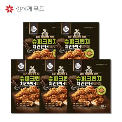 신세계푸드 올반 슈퍼크런치 치킨텐더 440g x 5봉지