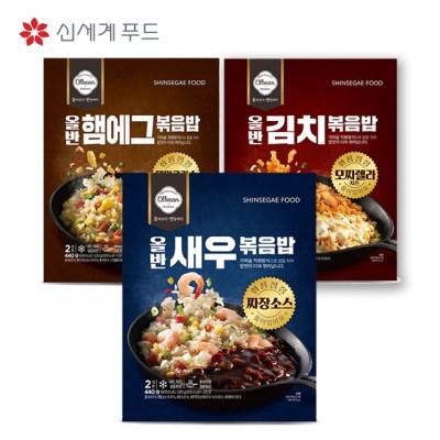 신세계푸드 올반키친 볶음밥 3종 모음(김치,새우,햄에그)