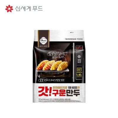 신세계푸드 올반 갓 구운 만두 132g