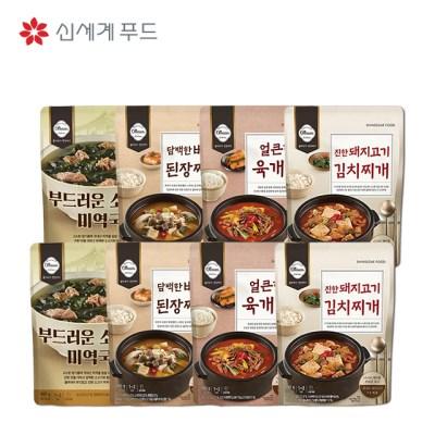 신세계푸드 올반 키친 인기 즉석국 8팩 모음전