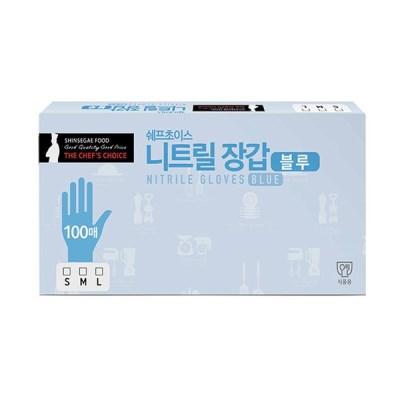 신세계푸드 니트릴 장갑 쉐프초이스 사이즈 L 1박스 100매