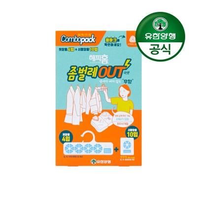 [유한양행]해피홈 좀벌레 아웃 옷장4입+서랍장용10입_(1992944)