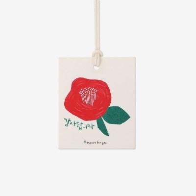빨강 동백꽃 감사택(10개)