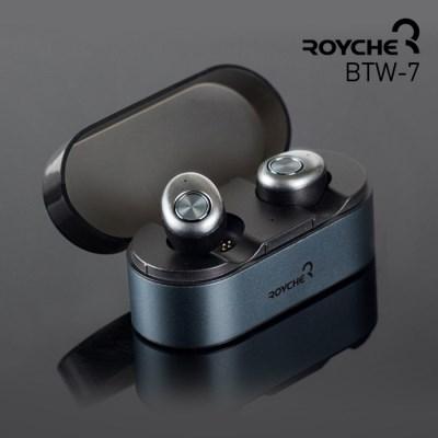 [로이체] BTW-7 끊김없는 자동 온오프 무선 블루투스 이어폰