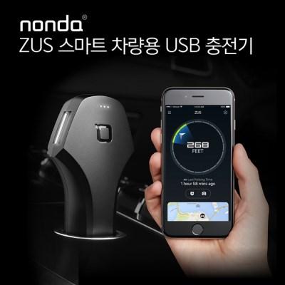 [NONDA] ZUS 스마트 차량용 USB 충전기 - 주차 위치추적기