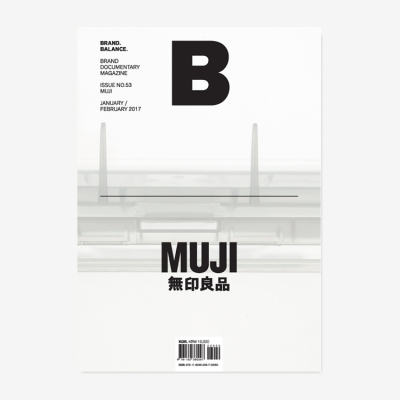 magazine B Issue#53 MUJI (국문)