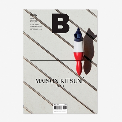 magazine B Issue#69 MAISON KITSUNE (국문)