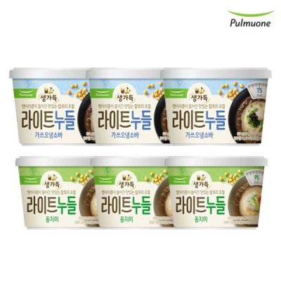 [풀무원] 라이트누들(컵) 냉소바3개+동치미3개 (총6개)