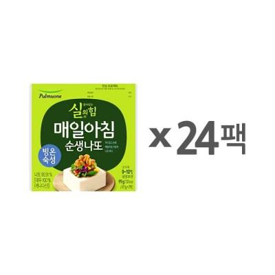 [풀무원]매일아침 순생나또 (49.5gx24팩)