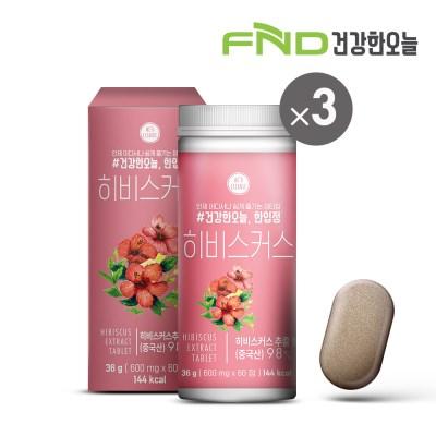 FND건강한오늘 한입정 히비스커스정 3통(180정) 6개월분