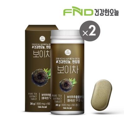 FND건강한오늘 한입정 보이차정 2통(120정) 4개월분
