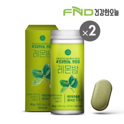 FND건강한오늘 한입정 레몬밤정 2통(120정) 4개월분