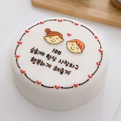 커플 기념일주문 러블리커플 레터링 수제케이크