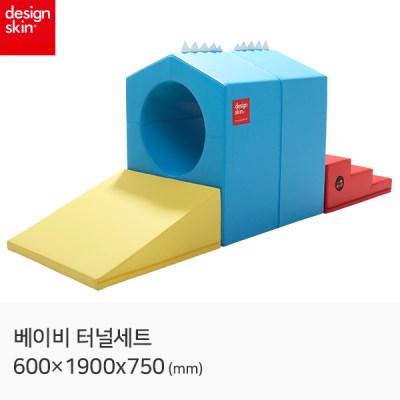 [GYM] 베이비 터널 세트_(1643783)