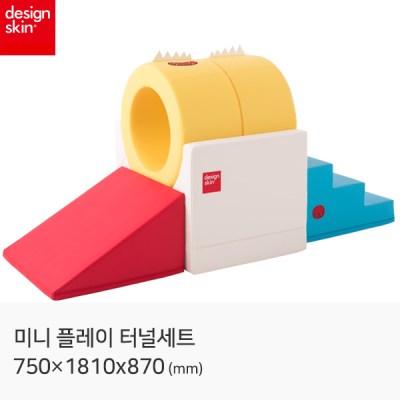 [GYM] 미니 키즈 플레이 터널 세트_(1643782)