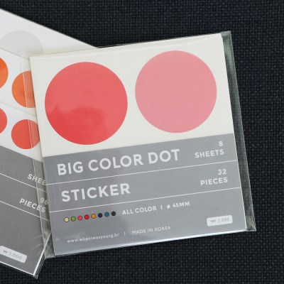 Big Color Dot sticker 도트스티커