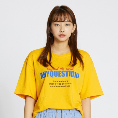 Beyond The Youth Tee - Signal Yellow