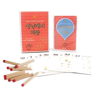 [브레인숲] 원목성냥개비퍼즐+카드55장_(1958327)