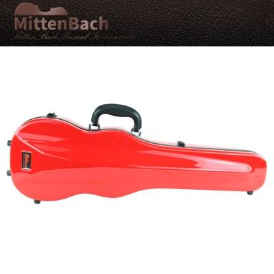 미텐바흐 바이올린케이스 MBVC-4 레드 하드케이스 1/2 size