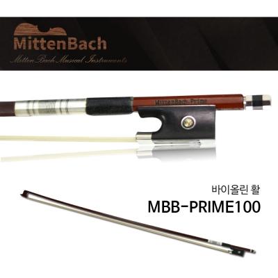 미텐바흐 바이올린활 MBB-V100 수제 연주용 연습용
