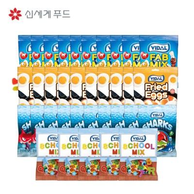 신세계푸드 비달 젤리 모음(계란,상어,스쿨믹스,팹믹스) 35봉