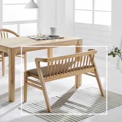 [데코마인] 론디 벤치체어/홈바의자/식탁의자/원목의자