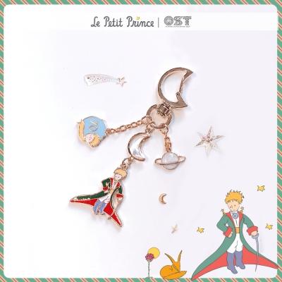 [어린왕자XOST] 어린왕자와 달빛행성 키링 OTK119603RYX
