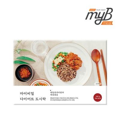 [마이비밀] 다이어트도시락 렌틸콩귀리밥과 제육볶음 5_(1276666)