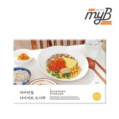 [마이비밀] 다이어트도시락 흰강낭콩귀리밥과 닭가슴살_(1276665)