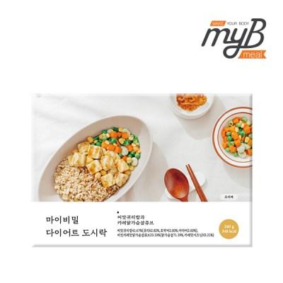 [마이비밀] 다이어트도시락 씨앗귀리밥과 카레닭가슴살_(1276662)