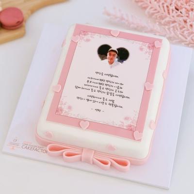 남자친구 여자친구 감동선물 러브레터 케이크