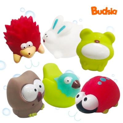 [버드시아]동물 물총 목욕놀이