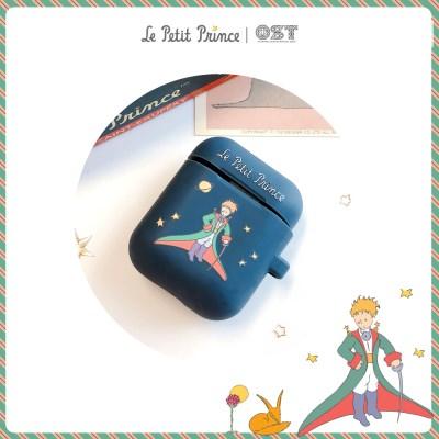[어린왕자XOST] 어린왕자별빛 네이비 에어팟용케이스 OTI119601CLX