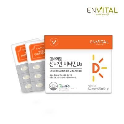 엔바이탈 선샤인 비타민D3(2달분/60캡슐)